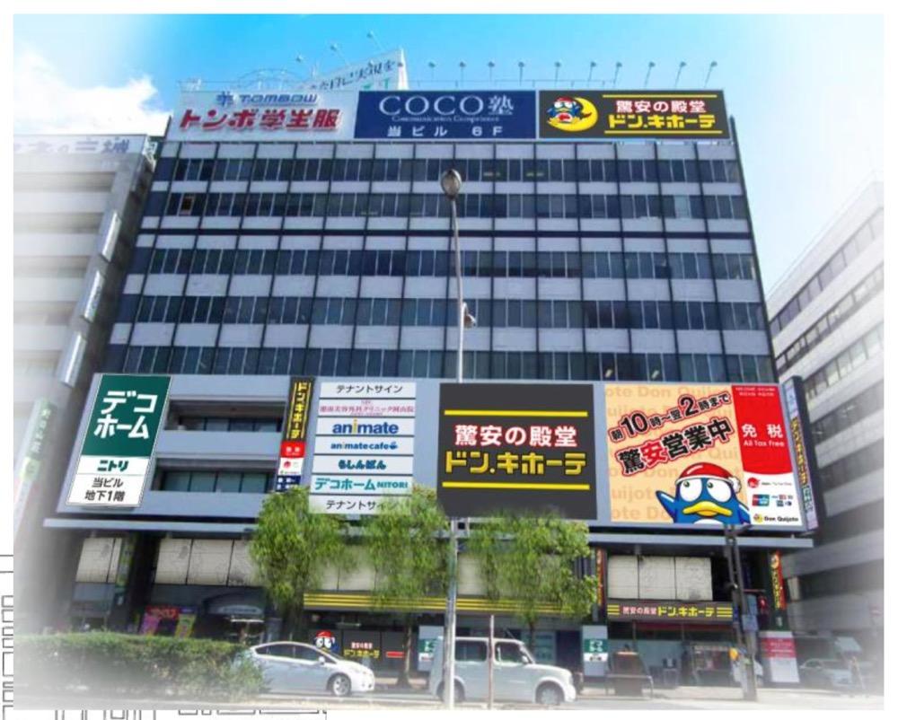 ドン・キホーテ岡山駅前店オープン!2016年3月18日(金)