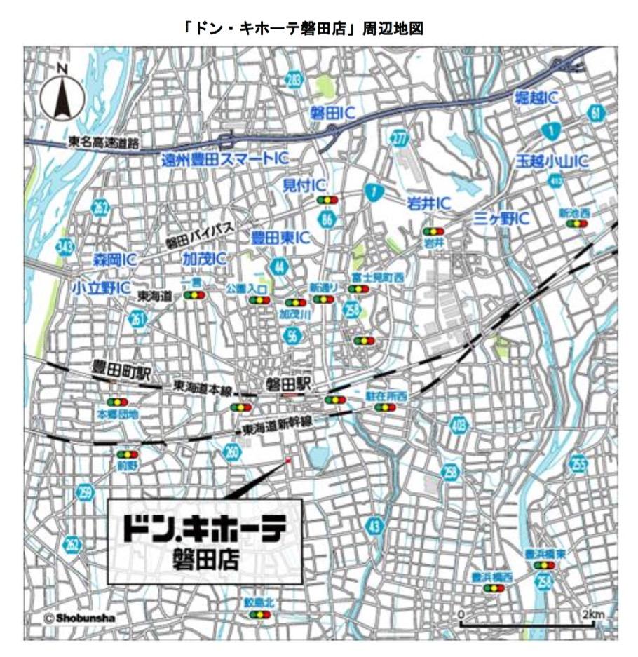 ドン・キホーテ磐田店オープン!2016年3月18日(金)