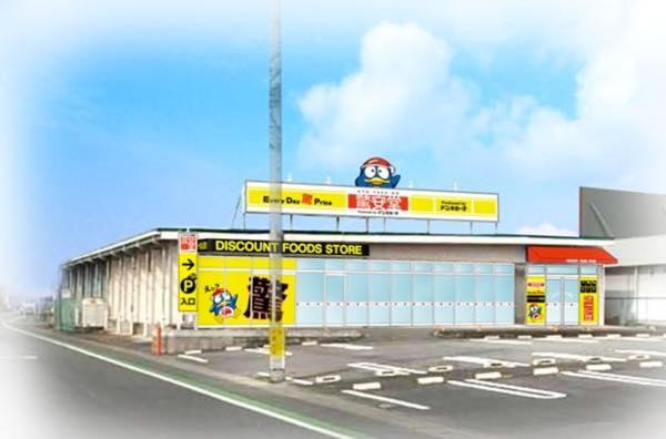 本日、驚安堂東松山六軒町店がオープンいたしました!営業時間10:00~9:00