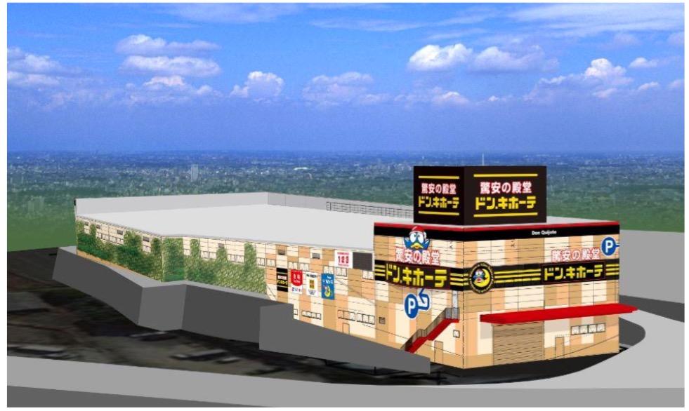ドン・キホーテ川西店 7月1日オープン!兵庫県川西市多田院西
