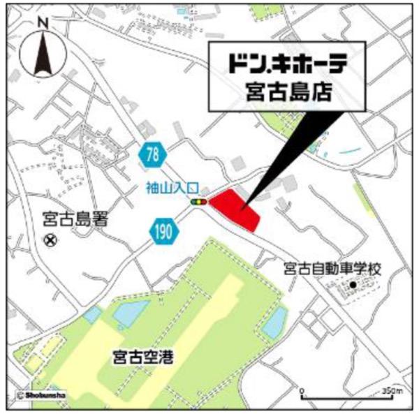 ドン・キホーテ宮古島店オープン!営業時間9:00~3:00