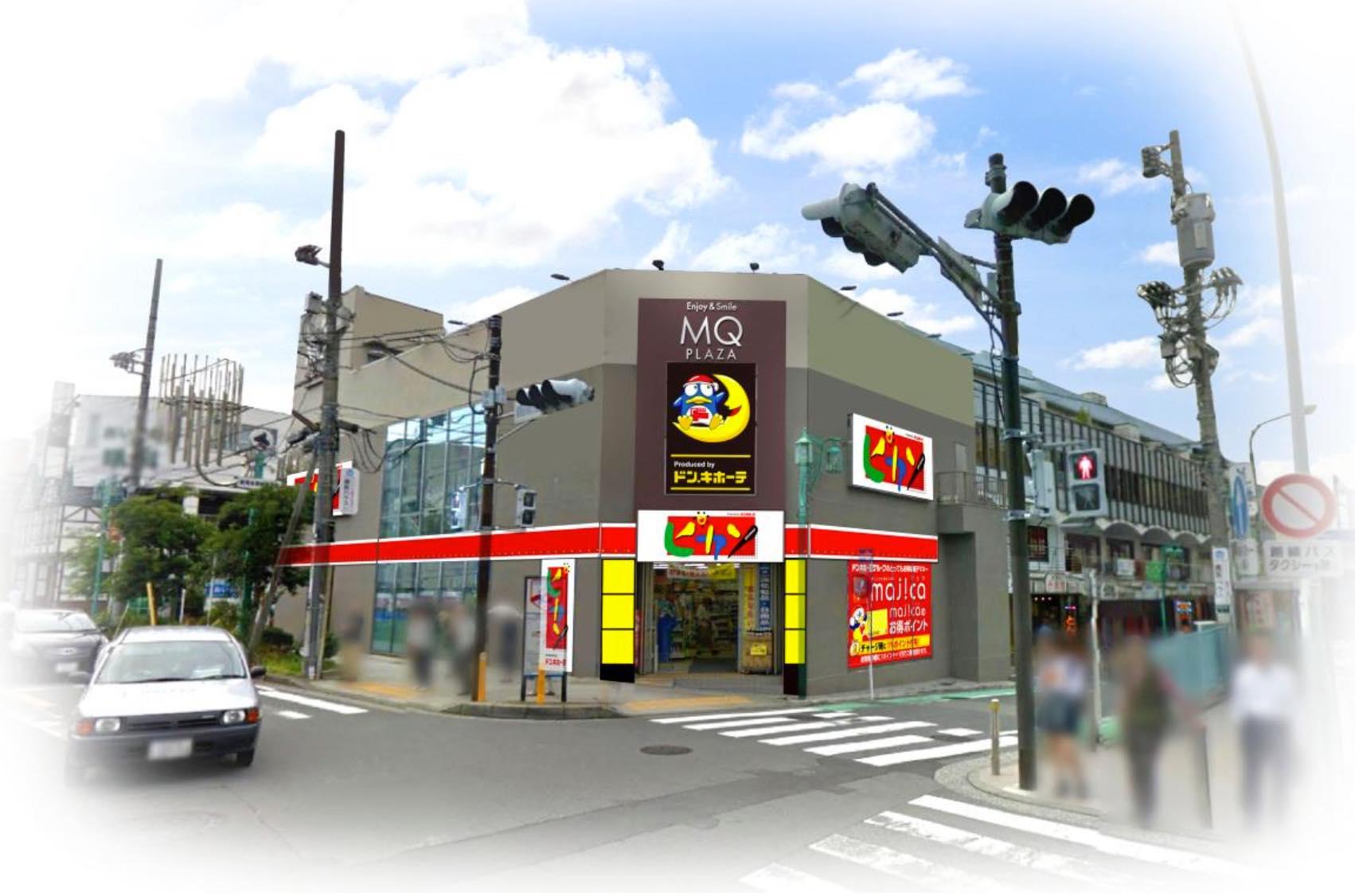ピカソ能見台駅前店が6月30日オープン!神奈川県横浜市金沢区能見台通