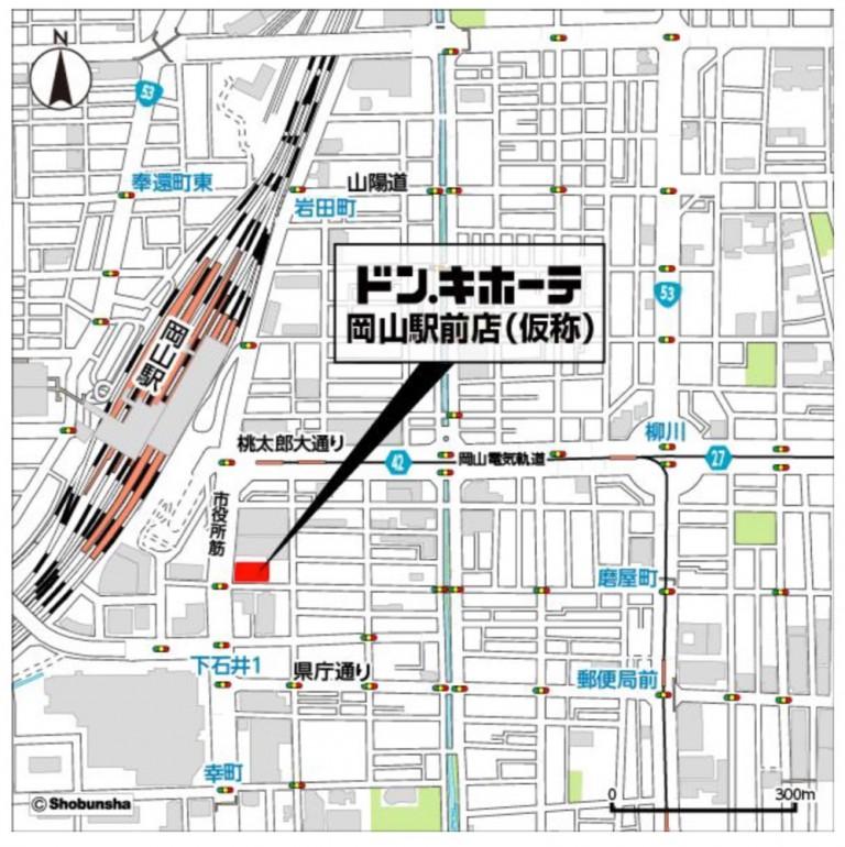 ドン・キホーテ岡山駅前店オープン!2016年3月18日午前10時