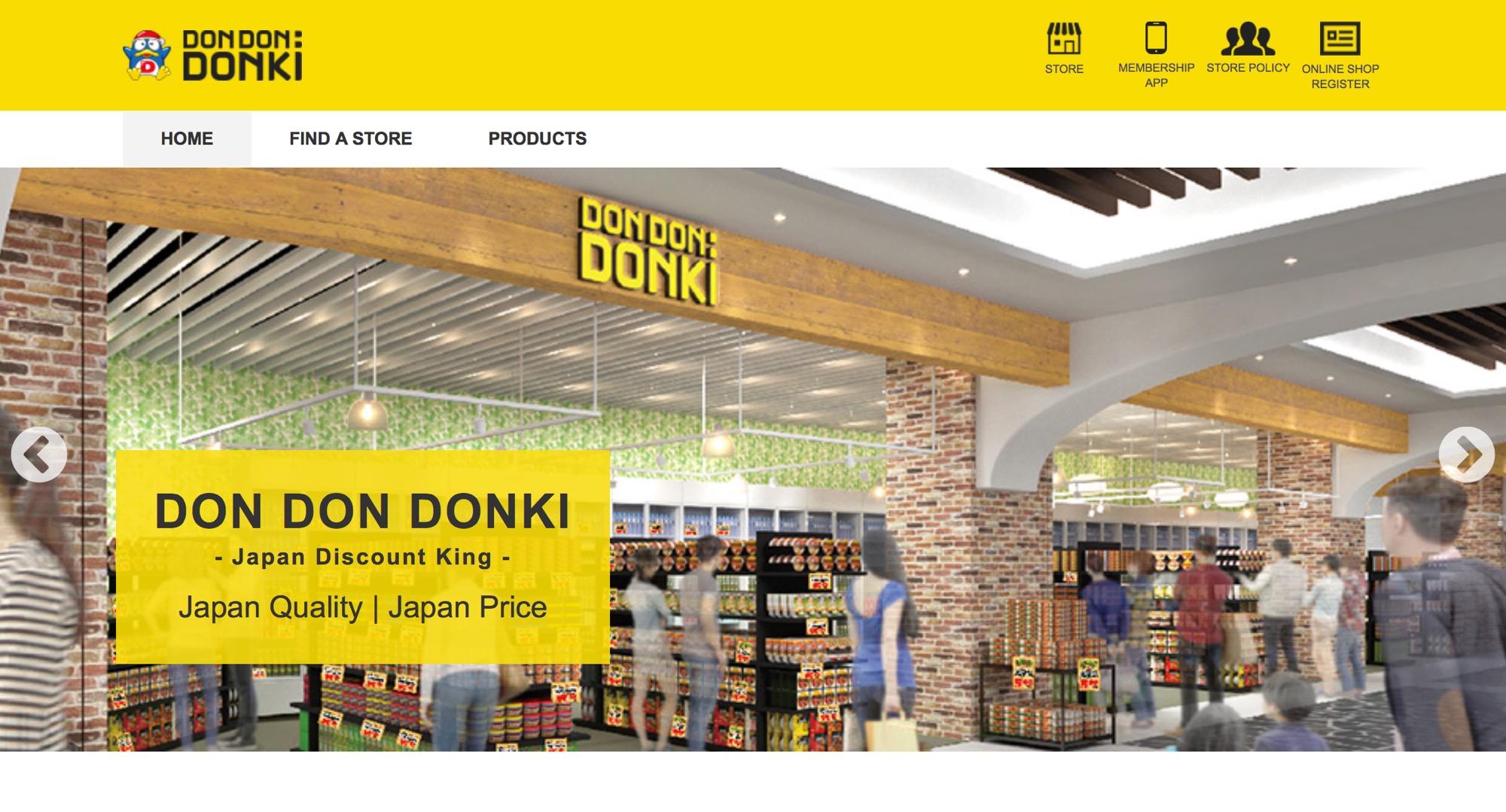 DON DON DONKI Orchard Central(ドンキ オーチャードセントラル店)が12月1日オープン!