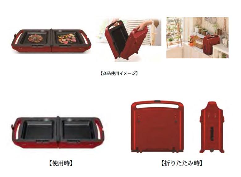 ドンキ「ラクラク収納折り畳み式両面ホットプレート」情熱価格+PLUS