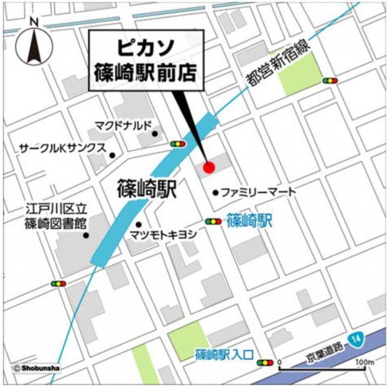 ドン・キホーテピカソ篠崎駅前店オープン!営業時間9:00~2:00