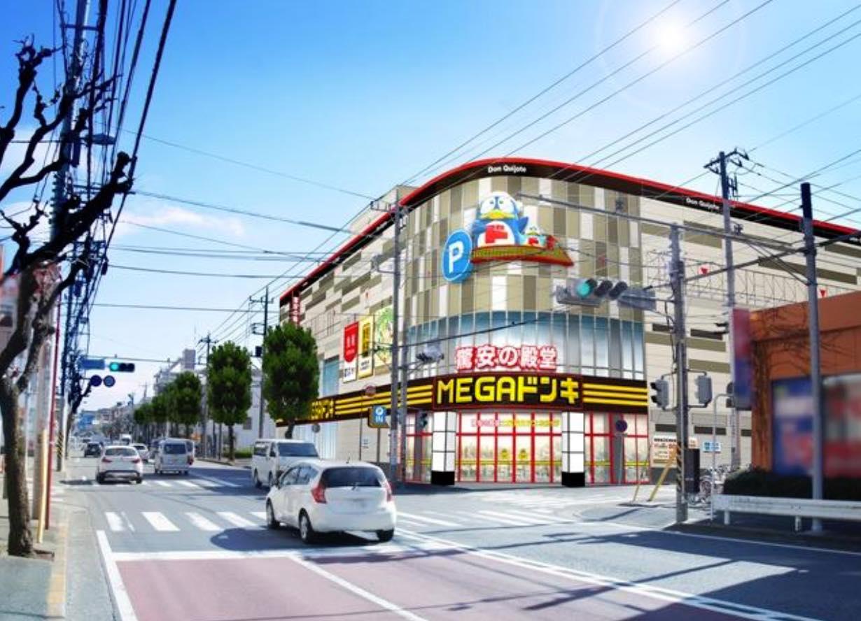 MEGAドン・キホーテ東名川崎店がオープンいたしました!神奈川県川崎市宮前区馬絹2丁目1番1号