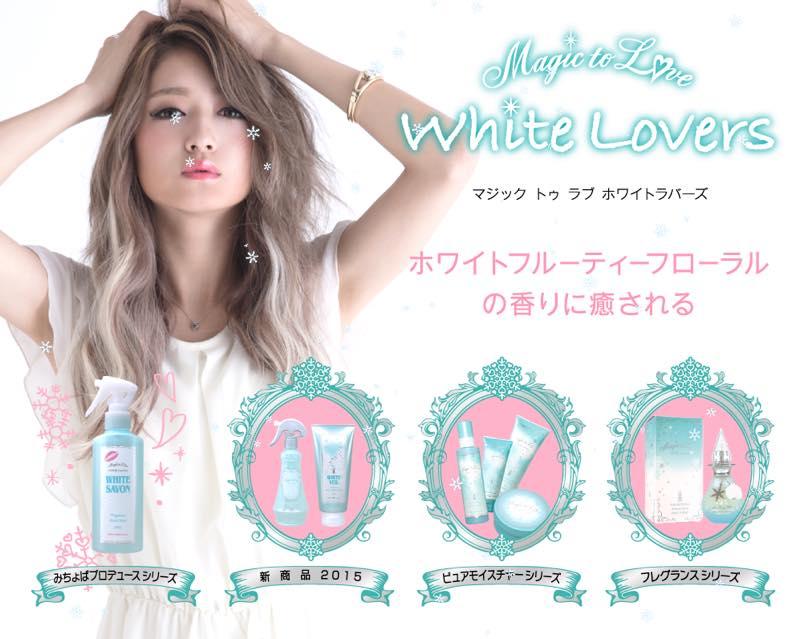 whitelovers1-web