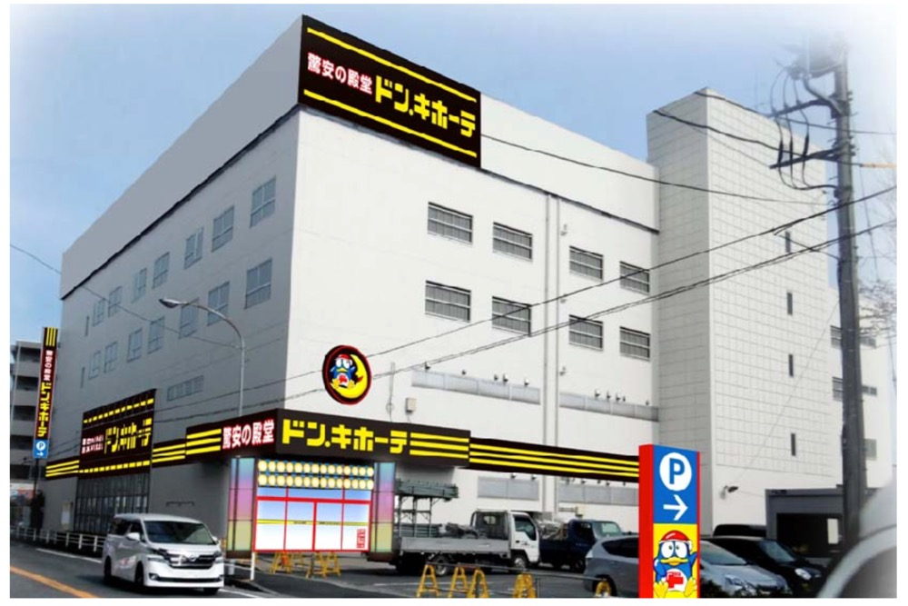 ドン・キホーテ大和店 6月23日オープン!大阪府堺市南区原山台