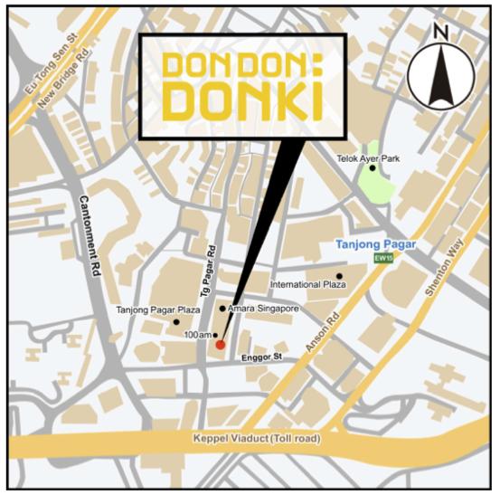 DON DON DONKI 100AM店6月14日オープン!午前8時~翌午前0時