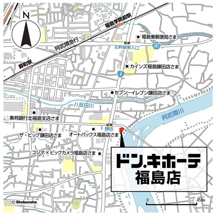 ドン・キホーテ福島店が4月23日オープンいたしました!福島県福島市鎌田字舟戸前
