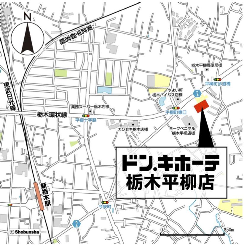 ドン・キホーテ栃木平柳店が9月19日オープンいたしました!