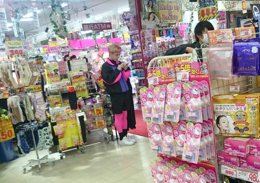 ドンキ池袋東口駅前店にて「りゅうちぇる」を発見!ファッションモデル芸能人タレント