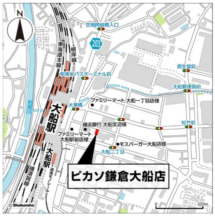 ピカソ鎌倉大船店6月15日オープン!神奈川県鎌倉市大船1-24-11