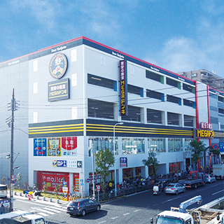 MEGAドンキホーテ環七梅島店12月1日オープン!東京都足立区中央本町