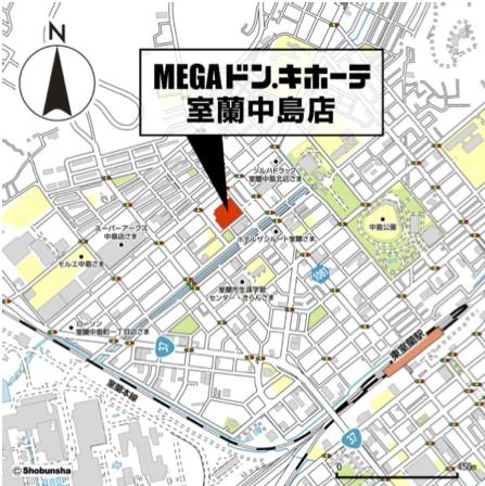 MEGAドン・キホーテ室蘭中島店が4月24日オープンいたしました!北海道室蘭市中島町