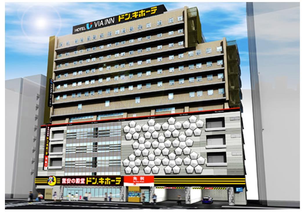 ドン・キホーテあべの天王寺駅前店(仮称)ホテルヴィアイン併設店舗 2017年春 誕生
