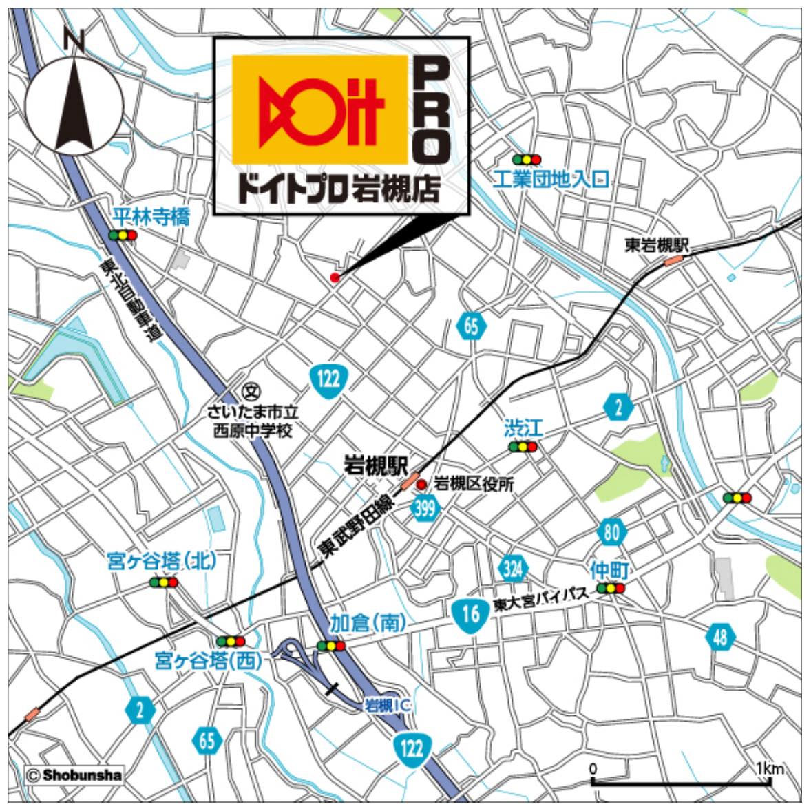 ドイトプロ岩槻店(埼玉県さいたま市)2017年2月1日オープン|ドイト株式会社