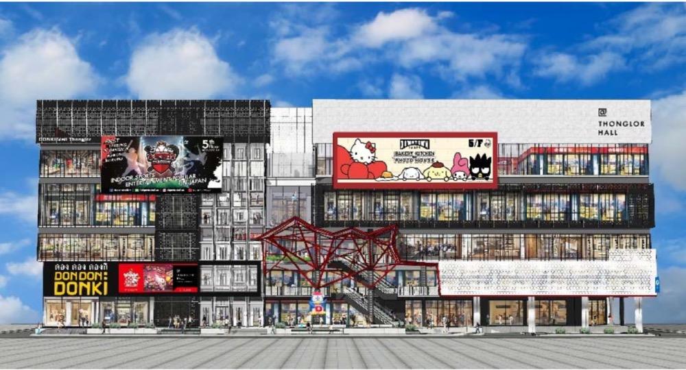 タイ1号店「DONKI MALL THONGLOR」オープン!107 Sukhumvit 63, Klongton Nuea, Wattana, Bangkok, Thailand