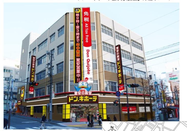 ドン・キホーテ藤沢駅前店オープン!営業時間9:00~3:00