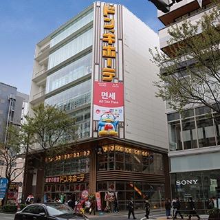 ドン・キホーテ福岡天神本店が11月17日オープン!福岡県福岡市中央区今泉