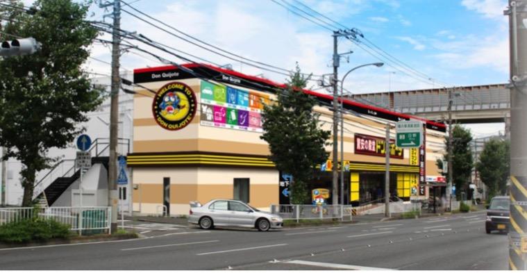ドン・キホーテ日野インター店が12月1日オープン!神奈川県横浜市港南区日野