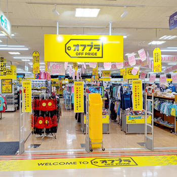 オフプラMEGAドン・キホーテUNY大口店が3月24日がオープン!愛知県丹羽郡大口町丸二丁目