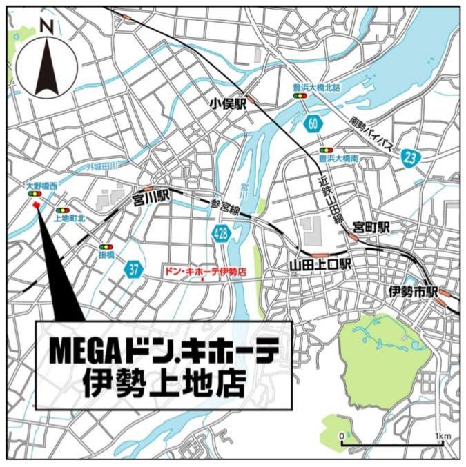 MEGAドン・キホーテ伊勢上地店6月13日オープン!ピアゴ上地店の跡地にドンキが誕生!