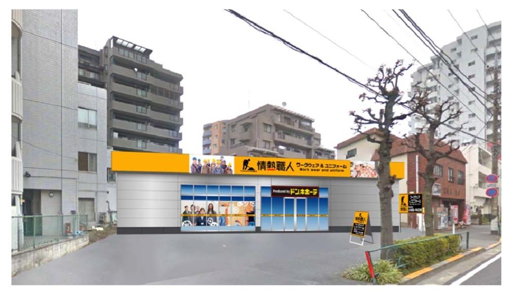 情熱職人葛西店オープン!ワークウェア&ユニフォームショップ4月22日