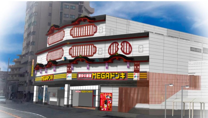 MEGAドン・キホーテ京都山科店が11月22日オープン!京都市山科区椥辻東潰
