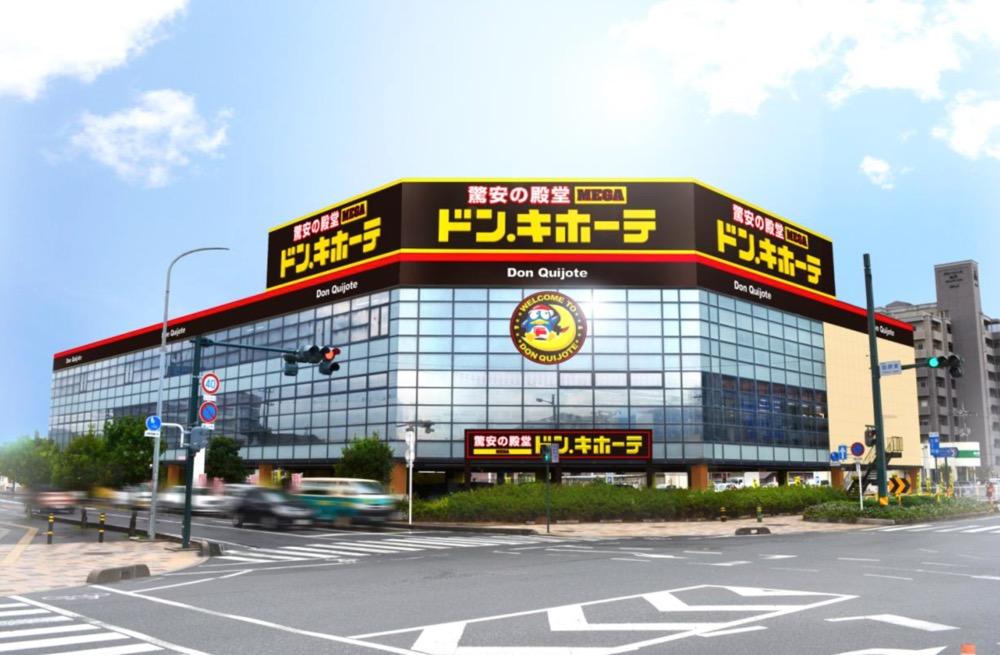 『MEGAドンキ出雲店』12月4日オープン!山陰エリア1号店 島根県出雲市に誕生