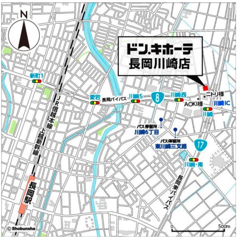 ドン・キホーテ長岡川崎店が10月11日オープン!長岡市内2店舗目