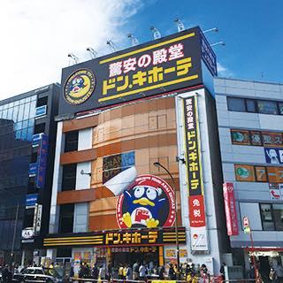 ドン・キホーテ西新井駅前店3月2日オープン!東京都足立区西新井栄町