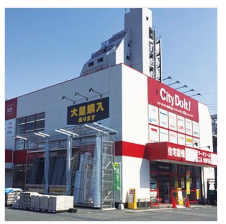 シティドイト西川口店4月15日オープン|ドイト株式会社