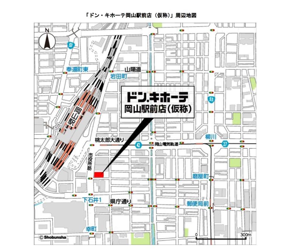 ドンキ岡山駅前店オープン!JR岡山駅東口 2016年3月中旬