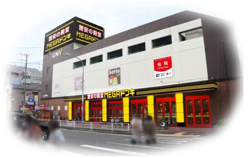 MEGAドン・キホーテUNY大口店2月23日オープン!神奈川県横浜市神奈川区神之木町
