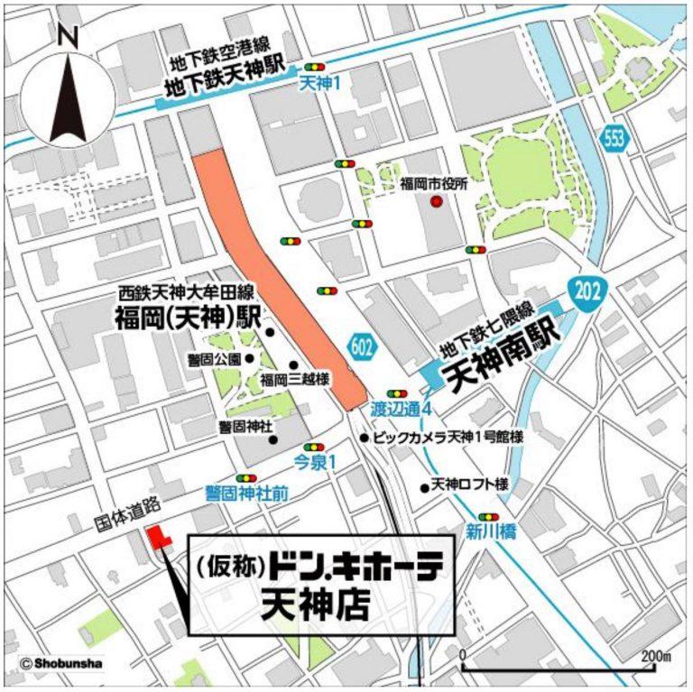 ドン・キホーテ天神店(仮称)が11月24日オープン!福岡県福岡市中央区今泉