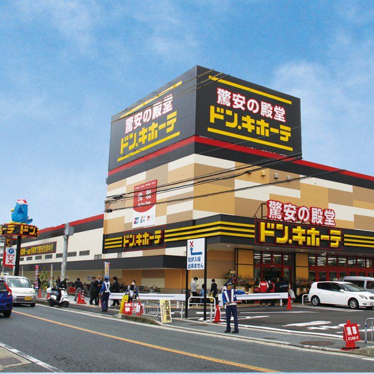 ドン・キホーテ天理店が本日オープン!営業時間10:00~1:00
